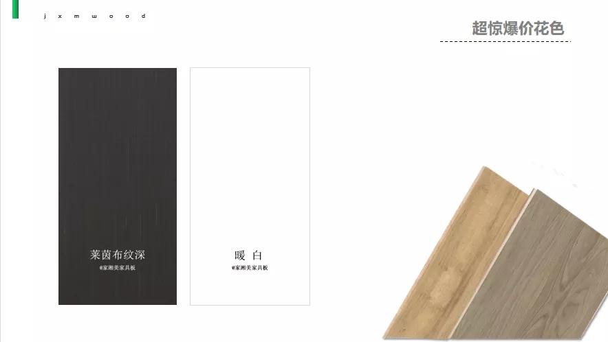 nba今日视频直播收米家具板莱茵布纹深.jpg